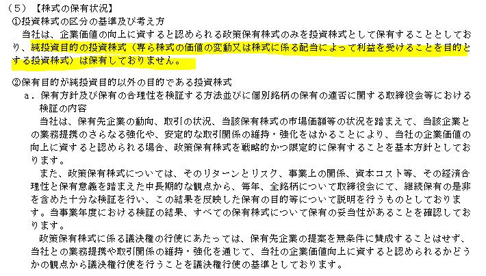 f:id:umimizukonoha:20201105015247p:plain