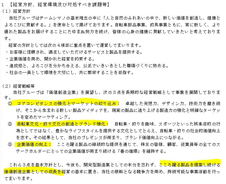 f:id:umimizukonoha:20201108012946p:plain