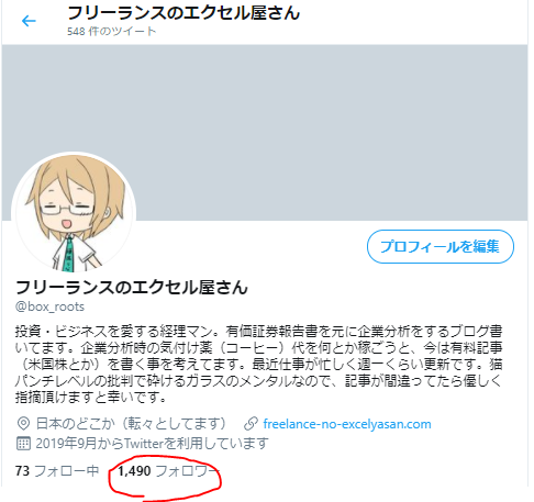 f:id:umimizukonoha:20201108231919p:plain
