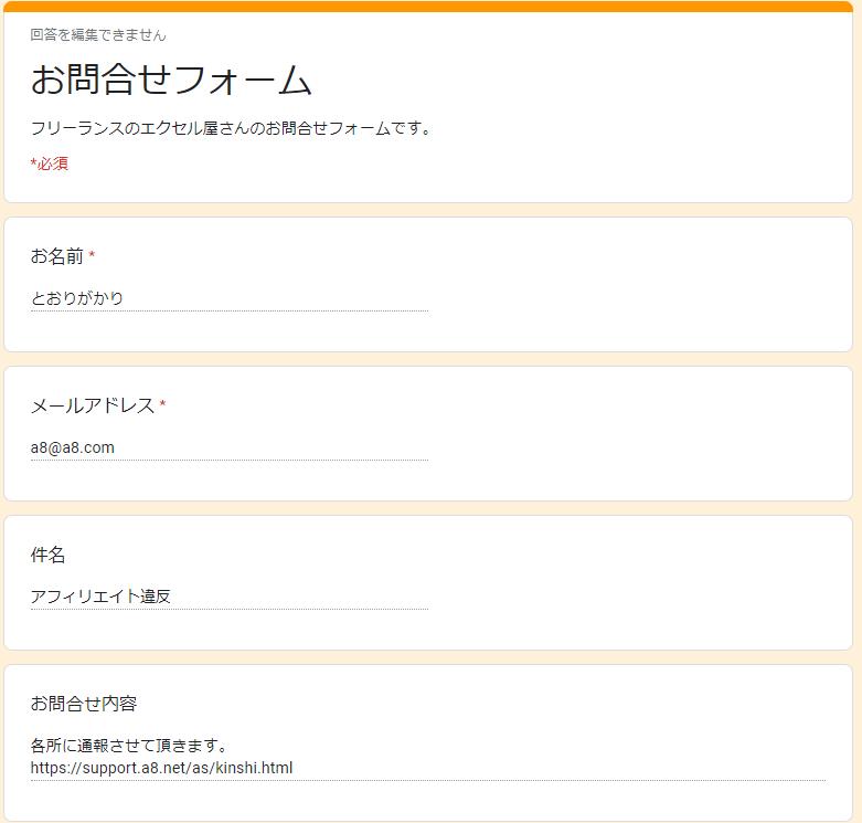f:id:umimizukonoha:20201108234020p:plain