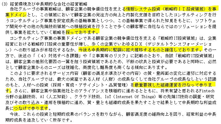 f:id:umimizukonoha:20201111002638p:plain