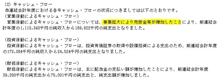 f:id:umimizukonoha:20201111211836p:plain