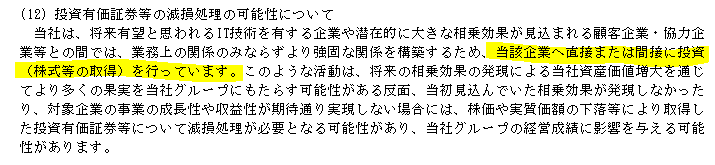 f:id:umimizukonoha:20201111221356p:plain