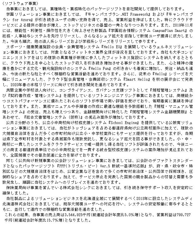 f:id:umimizukonoha:20201113010405p:plain