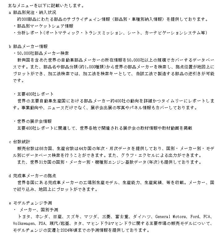 f:id:umimizukonoha:20201117205825p:plain