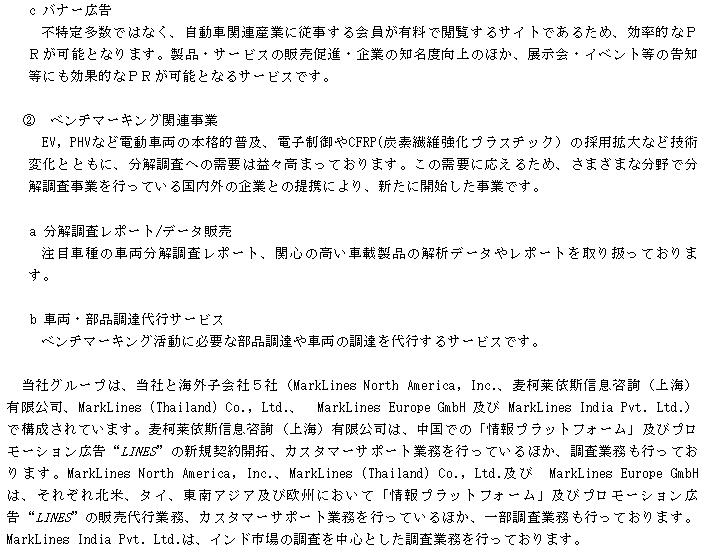 f:id:umimizukonoha:20201117210011p:plain