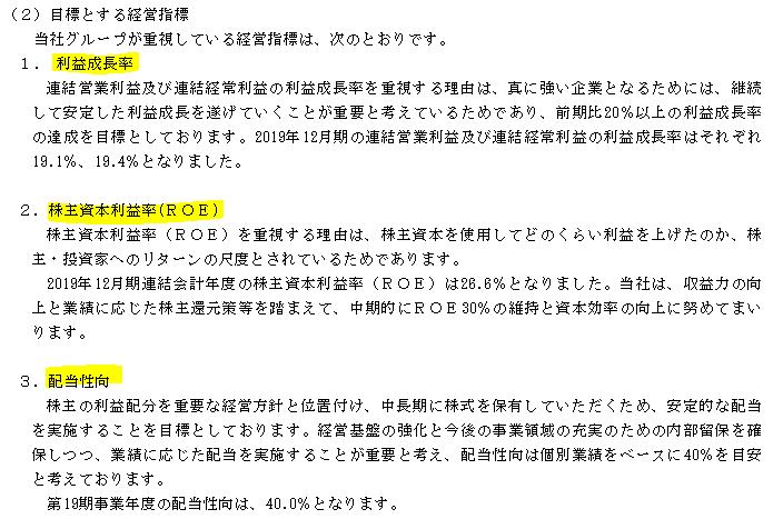 f:id:umimizukonoha:20201118073657p:plain