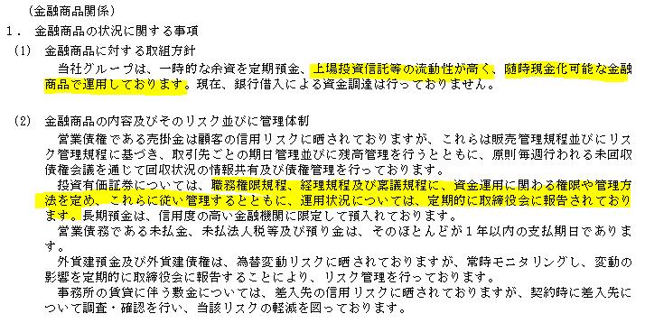 f:id:umimizukonoha:20201118221547p:plain