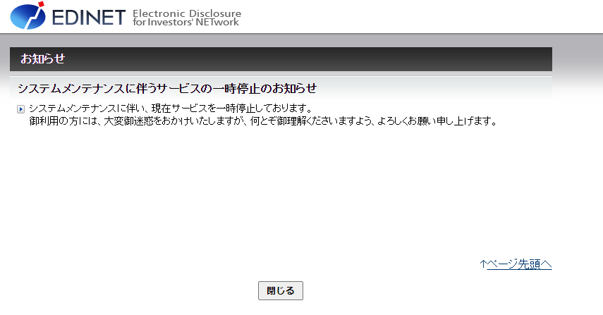 f:id:umimizukonoha:20201122012359p:plain