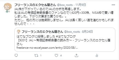 f:id:umimizukonoha:20201122021404p:plain
