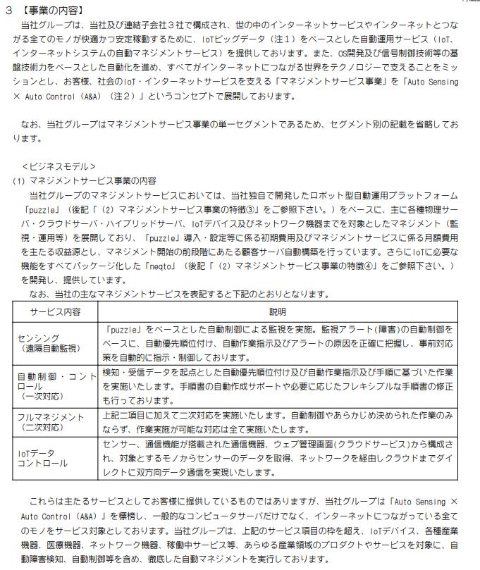 f:id:umimizukonoha:20201123224336p:plain
