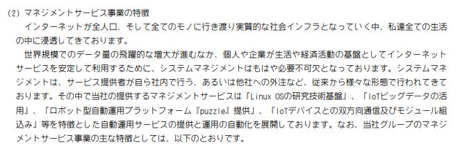 f:id:umimizukonoha:20201123224413p:plain