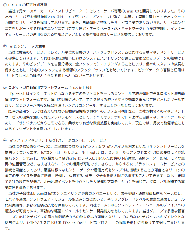 f:id:umimizukonoha:20201123224449p:plain