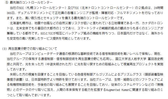 f:id:umimizukonoha:20201123224527p:plain