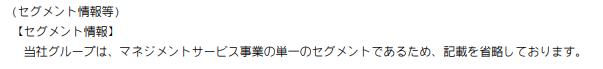 f:id:umimizukonoha:20201123235939p:plain