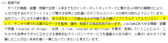 f:id:umimizukonoha:20201124001219p:plain