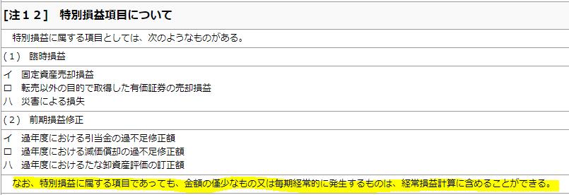f:id:umimizukonoha:20201124010450p:plain