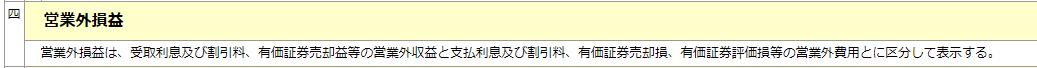 f:id:umimizukonoha:20201124011053p:plain