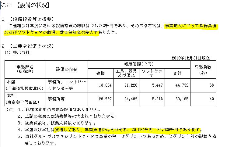 f:id:umimizukonoha:20201124210311p:plain