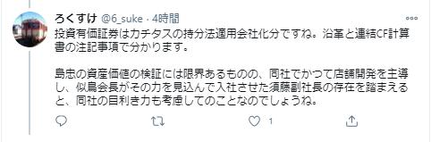 f:id:umimizukonoha:20201128221141p:plain
