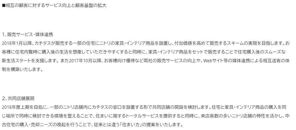 f:id:umimizukonoha:20201128223023p:plain