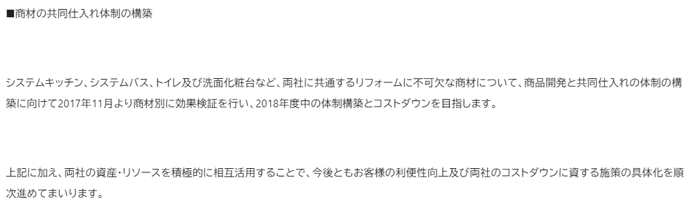 f:id:umimizukonoha:20201128223054p:plain