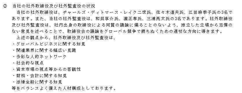 f:id:umimizukonoha:20201205002835p:plain