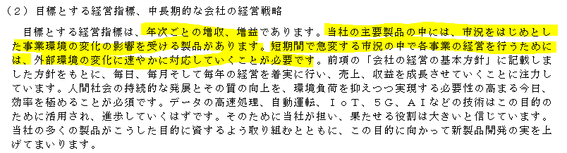 f:id:umimizukonoha:20201207231512p:plain