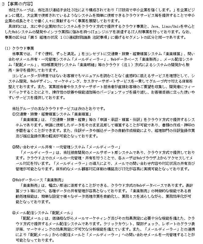 f:id:umimizukonoha:20201219103459p:plain