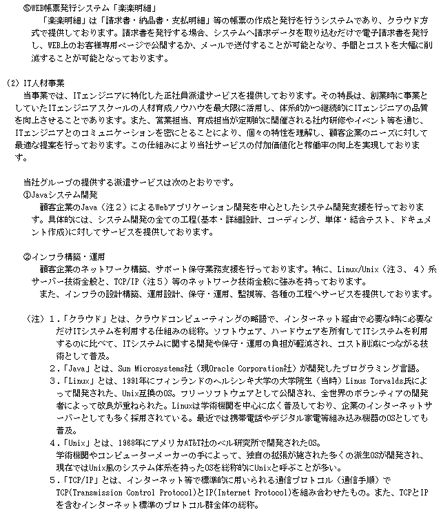f:id:umimizukonoha:20201219103534p:plain