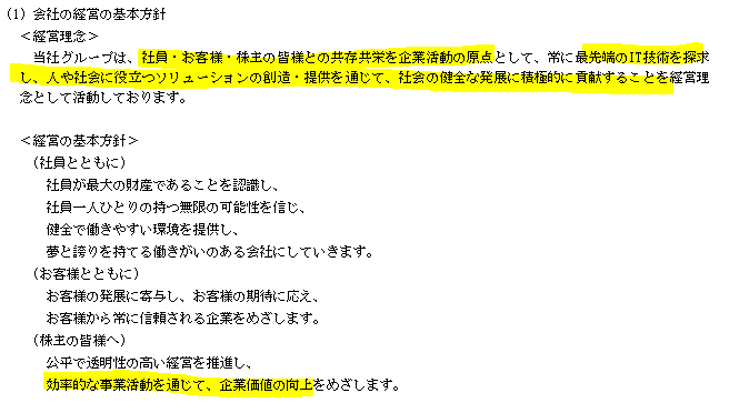f:id:umimizukonoha:20201228232922p:plain