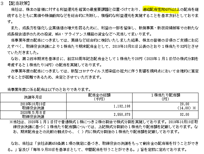f:id:umimizukonoha:20201229030220p:plain
