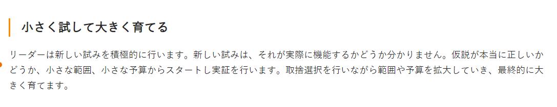 f:id:umimizukonoha:20201230010205p:plain
