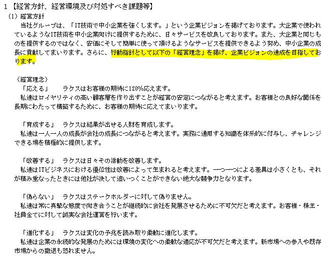 f:id:umimizukonoha:20201230015627p:plain