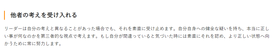 f:id:umimizukonoha:20201230032350p:plain