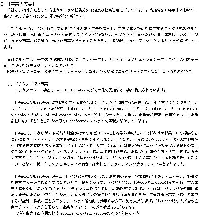 f:id:umimizukonoha:20210203232831p:plain
