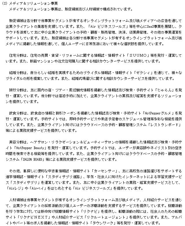 f:id:umimizukonoha:20210203232902p:plain