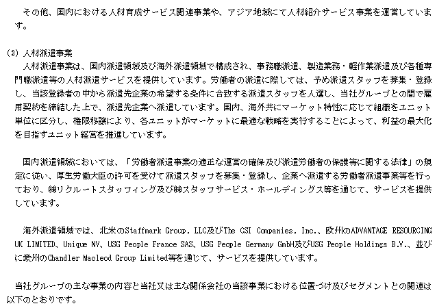 f:id:umimizukonoha:20210203232945p:plain