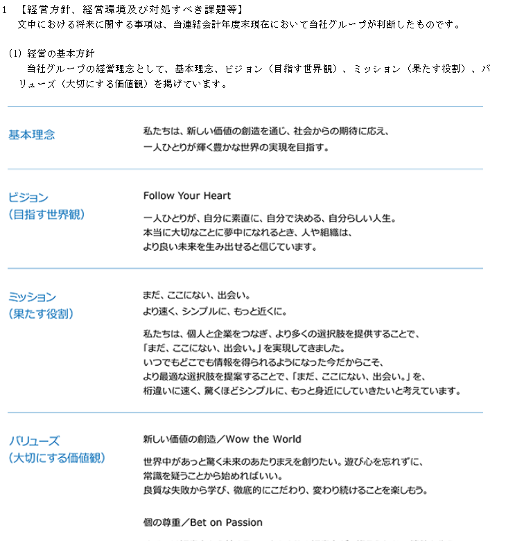 f:id:umimizukonoha:20210204233017p:plain
