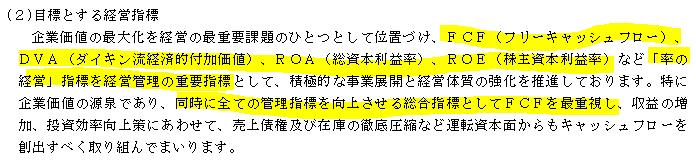 f:id:umimizukonoha:20210206124453p:plain