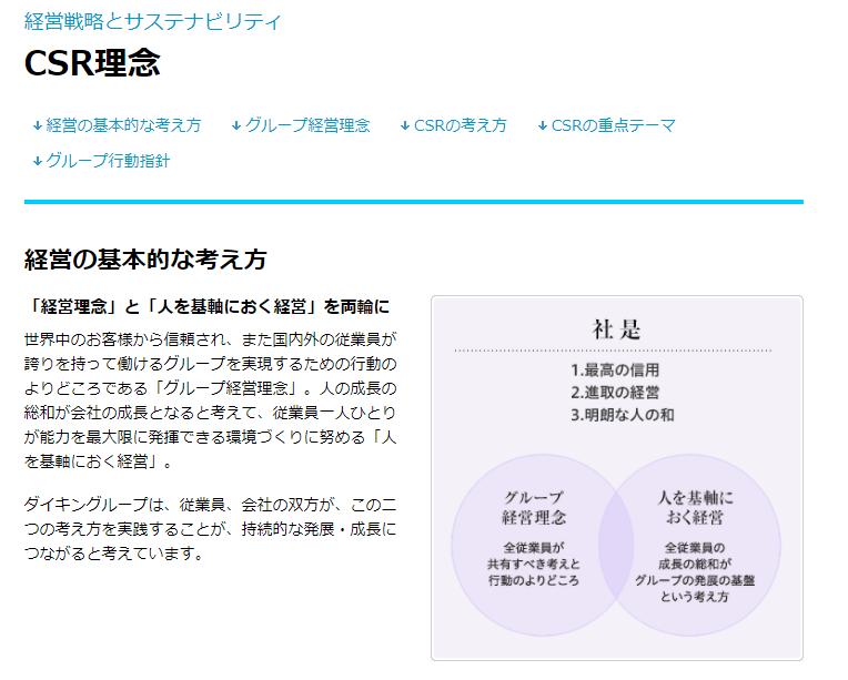 f:id:umimizukonoha:20210207010013p:plain
