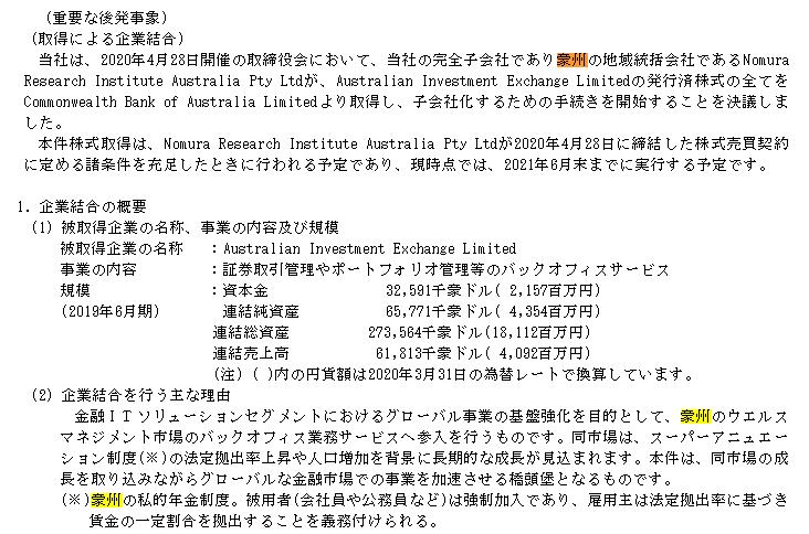 f:id:umimizukonoha:20210208064518p:plain