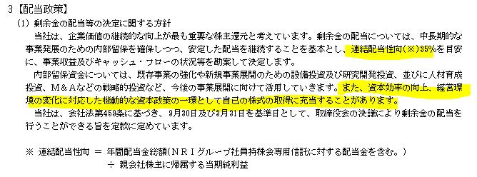 f:id:umimizukonoha:20210208231702p:plain