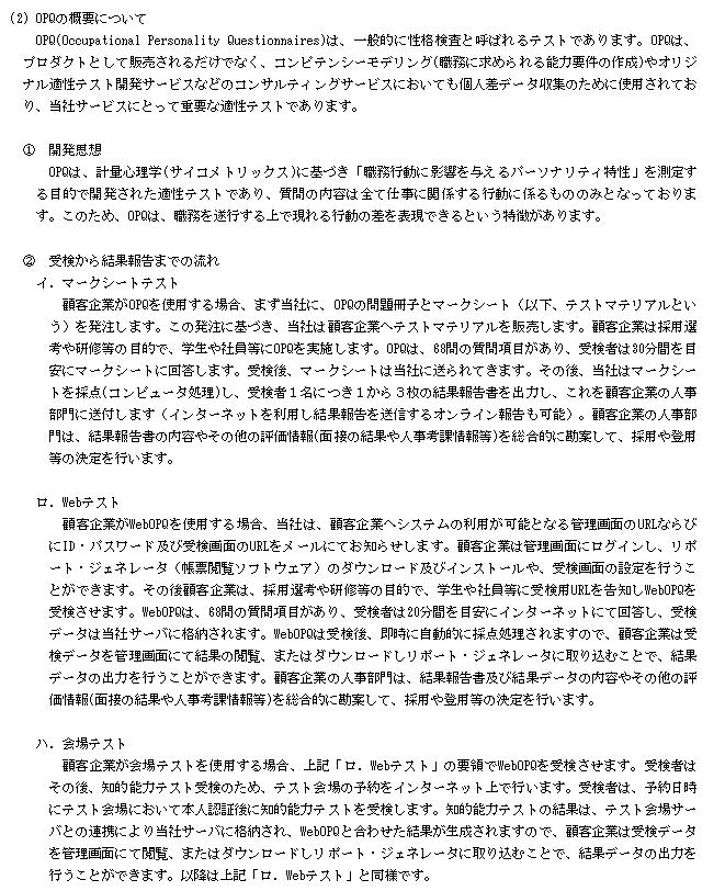 f:id:umimizukonoha:20210211003237p:plain