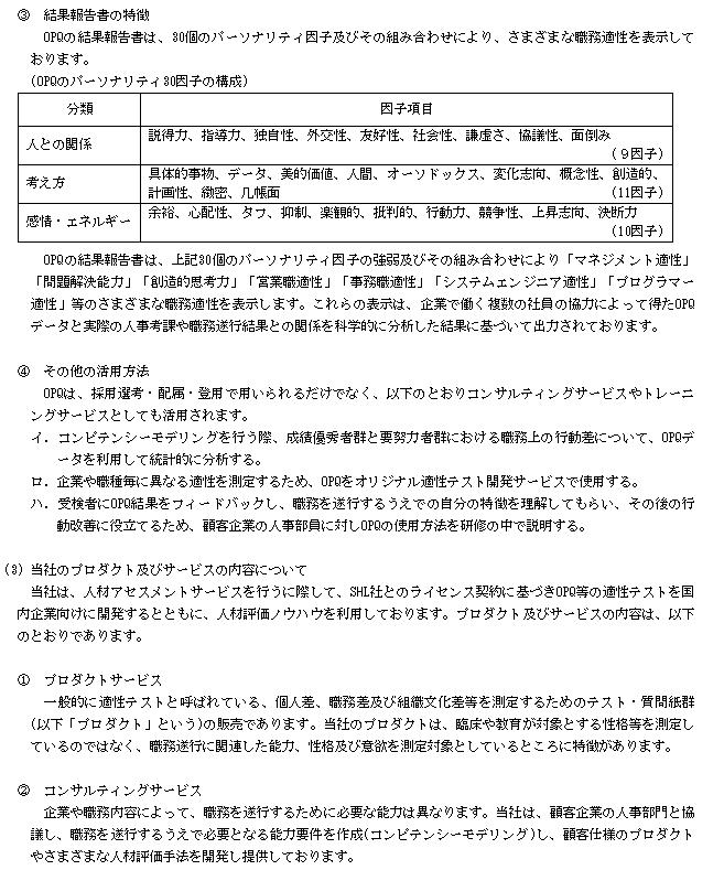 f:id:umimizukonoha:20210211003313p:plain