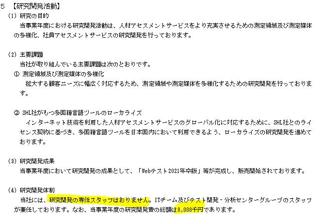 f:id:umimizukonoha:20210211135828p:plain