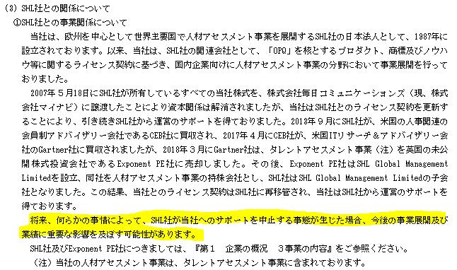 f:id:umimizukonoha:20210211234748p:plain