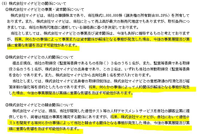 f:id:umimizukonoha:20210211235046p:plain