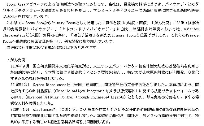 f:id:umimizukonoha:20210217032117p:plain