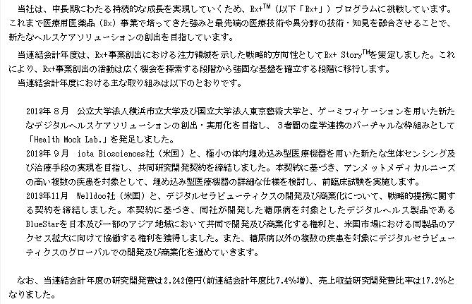 f:id:umimizukonoha:20210217032308p:plain